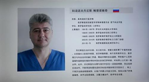 ksiva_doctor