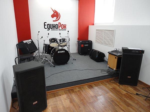 """Школа музыки """"Единорок"""""""